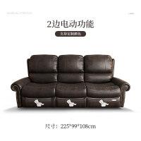 美式沙发头等太空舱科技布单人轻奢客厅布艺电动功能沙发老虎躺椅 防污防水-免洗纳米科技布(可定制颜色)