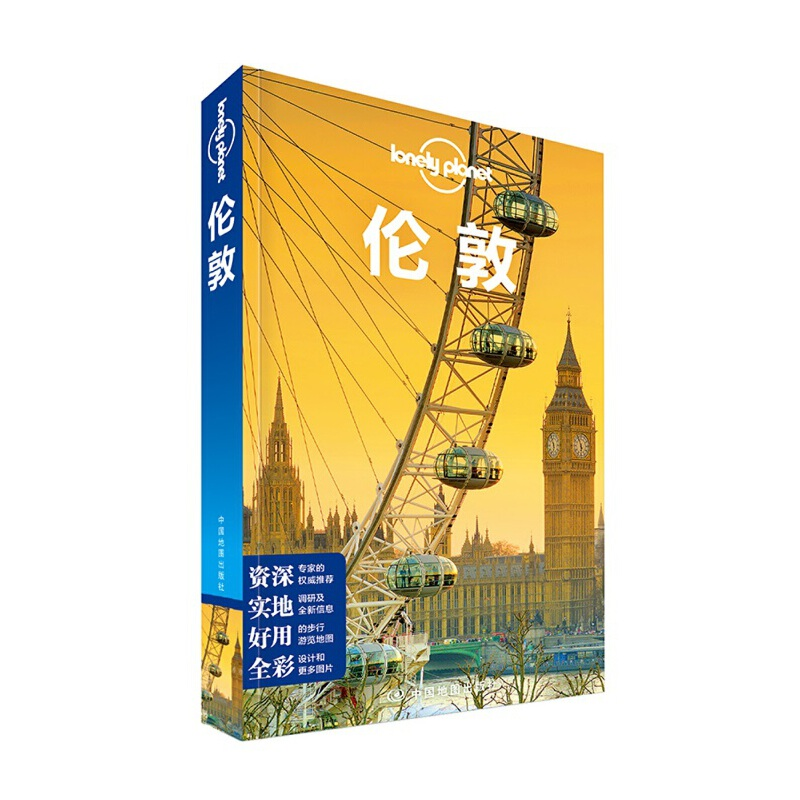 """LP伦敦-孤独星球Lonely Planet旅行指南系列:伦敦(2015年全新版)这是一本有态度、负责任的旅行指南,Lonely Planet旅行指南用*靓丽的图片、*完备的信息、*有趣的旅行线路,并以全新的视角开启你的""""大不列颠""""之旅。"""