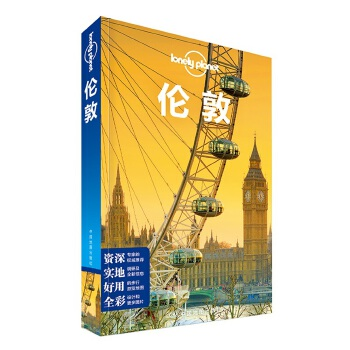 """孤独星球Lonely Planet旅行指南系列:伦敦(2015年全新版)这是一本有态度、负责任的旅行指南,Lonely Planet旅行指南用*靓丽的图片、*完备的信息、*有趣的旅行线路,并以全新的视角开启你的""""大不列颠""""之旅。"""