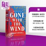 【中商原版】英文原版Gone with the Wind飘/乱世佳人 75周年纪念版 玛格丽特・米歇尔