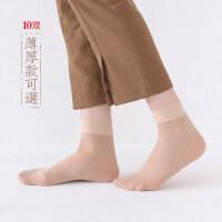 丝袜女肤色天鹅绒短袜女士中筒袜肉色防勾丝耐磨袜子黑