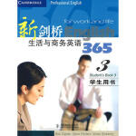 新剑桥生活与商务英语365(3)学生用书 9787115195845 (英)迪格南,弗林德斯,斯威尼 人民邮电出版社