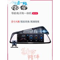 【支持礼品卡】新款行车记录仪双镜头高清夜视汽车全景导航倒车影像一体机 z9d
