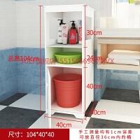 浴室置物架落地收纳柜洗手间卫生间储物柜厕所马桶边柜收纳架角架