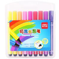 【单件包邮】得力70656粗三角杆12/18/24/36/48色可洗水彩笔 多色可选 学生儿童绘图画画