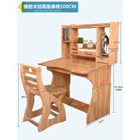盛世木歌学习课桌椅套装书桌可升降实木学习桌学生桌书桌