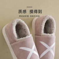 时尚棉拖鞋女冬季包跟加绒家居厚底外穿情侣居家棉鞋室内家用