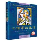 心理�W�c生活(第16版,中文版)