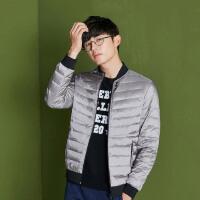森马羽绒服男2017冬季新款轻薄短款外套男士韩版立领90绒潮流