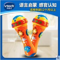 VTech伟易达宝贝麦克风 婴儿话筒玩具玩具音乐玩具