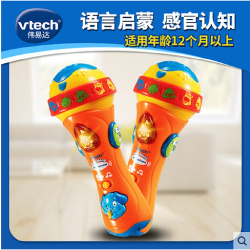 VTech伟易达宝贝麦克风 婴儿话筒玩具玩具音乐玩具 语言启蒙 感官认知 运动协调能力