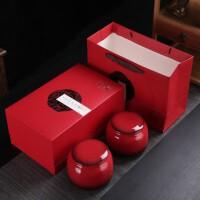 商务礼品高档茶叶罐双罐礼盒装陶瓷密封茶叶包装盒8两