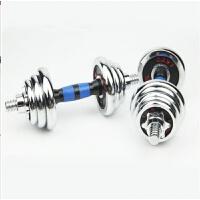 哑铃男士电镀哑铃20公斤15kg30斤40运动锻炼器材家用杠铃套装亚玲p 哑铃的重量=全部一起重量