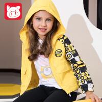 【2件3折到手价:110】小猪班纳童装女童春装外套2019新款中大童拉链衫儿童立领夹克