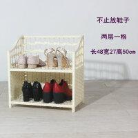 田园藤编鞋架多层简易草编鞋柜实木收纳柜书架置物架储物架子 乳白色 2层
