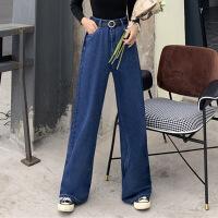 牛仔裤 女士宽松高腰老爹拖地阔腿长裤2020春秋新款女式深色休闲裤