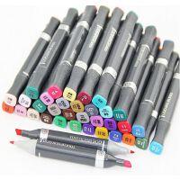 马克笔 Touch 4代马克笔油性 双头酒精性马克笔 套装 绘画绘图彩色笔