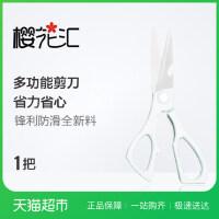 樱花汇日本进口强力鸡骨食物食品烤肉剪肉多功能剪刀家用厨房剪刀