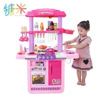 糖米 儿童厨房玩具套装仿真厨具做饭女童女孩煮饭过家家宝宝3-6岁