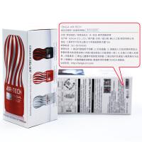 TENGA典雅日本进口飞机杯男用自慰杯吸允撸管自卫器情趣用品