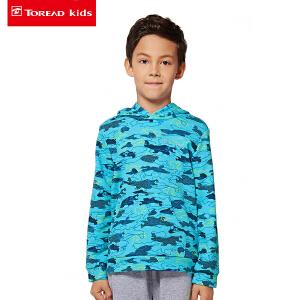 探路者Toread男童满印系列针织连帽套头卫衣