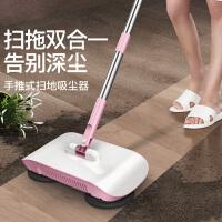 拖把 手推式扫地机家用扫把簸箕拖地一体机懒人扫地笤帚扫把拖布套装神器清洁工具