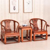 中式实木椅子靠背椅官帽椅餐椅原木仿古休闲皇宫椅家用圈椅 皇宫椅茶几三件套 颜色可定制