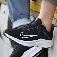 幸运叶子 Nike/耐克官网男鞋秋季新款运动鞋训练休闲跑步鞋CD0230-002