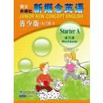 新概念英语青少版(入门级A)练习册