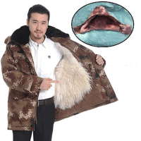 羊皮军大衣男冬季防寒皮毛一体城市迷彩作训服保安夜班棉衣