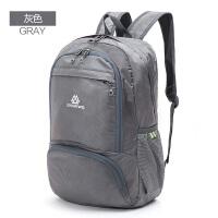 旅游可折叠双肩包男女登山旅行小背包便携运动迷你皮肤包 y 25升【旅行】