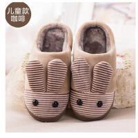【包邮】潮路思新款儿童棉拖鞋 儿童保暖拖鞋宝宝秋冬季拖鞋 儿童居家半包跟拖鞋儿童款8808