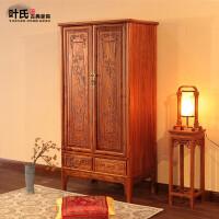 中式仿古家具小衣柜2门2斗实木雕花大衣柜老榆木顶箱柜古典储藏柜 2门