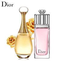 迪奥(Dior)香水女士真我5ml+魅惑小样5ml组合套装(送小礼品盒)
