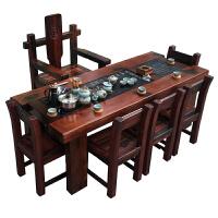 老船木茶桌阳台茶几客厅功夫小茶台中式实木办公泡茶桌椅组合 整装