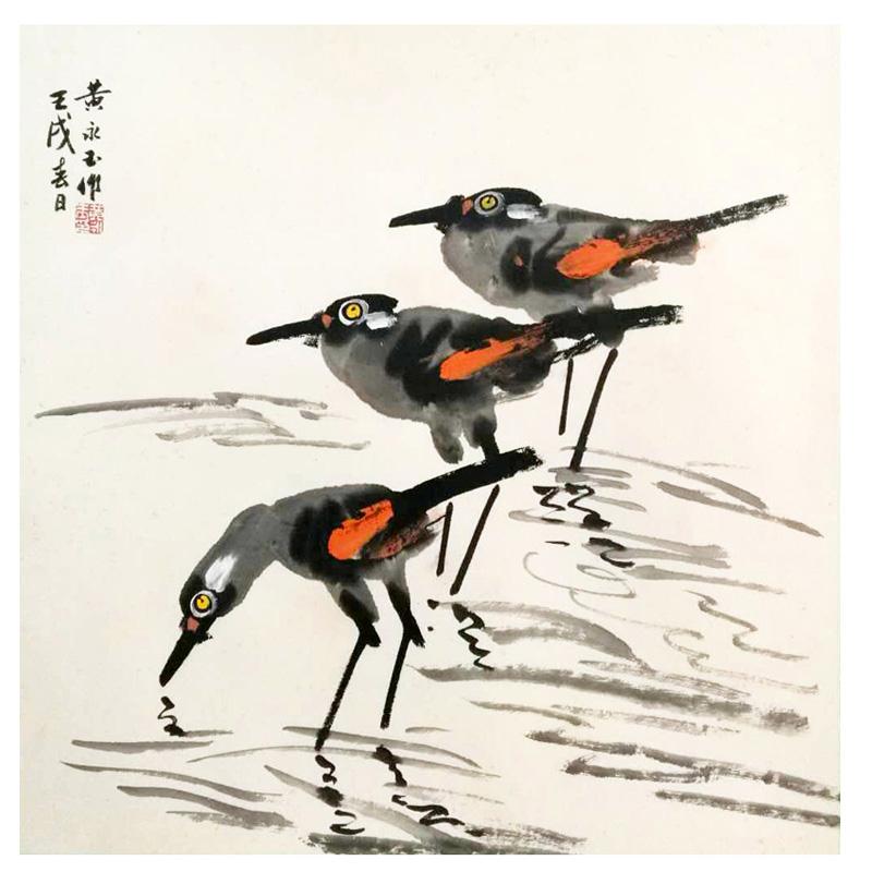 F黄永玉 三人行  纸本镜片 68*68