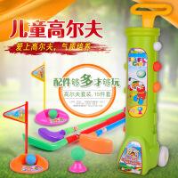 儿童室内户外体育运动玩具球 宝宝健身高尔夫球玩具