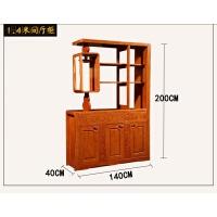 入门玄关柜实木酒柜现代简约双面屏风鞋柜门厅柜客厅隔断柜间厅柜 组装