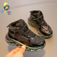 【2.5折价:79】芭芭鸭儿童棉鞋运动鞋男童二棉鞋男孩短靴中大童加绒加厚2019冬款