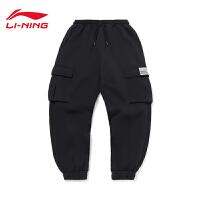 李宁卫裤男士2020新款运动时尚系列男装裤子休闲收口运动长裤