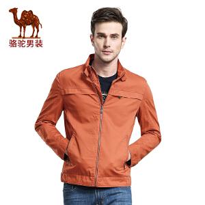 骆驼CAMEL 男装 春新款夹克 男士日常休闲棉夹克 纯色立领夹克外套