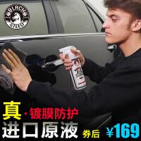 汽车镀膜剂度镀晶套装纳米水晶镀金白色专用新车渡膜液体手喷车蜡