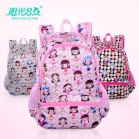 开学文具用品 小学生书包可爱女童背包双肩包 韩版儿童减负包包