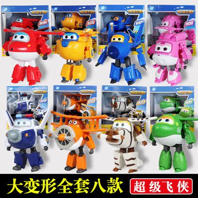 奥迪双钻超级飞侠大版号变形乐迪胡须爷爷包警长机器人玩具全套装