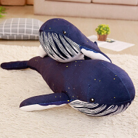 蓝鲸鲨布偶娃娃海洋玩偶男孩男生款大鲸鱼公仔抱枕毛绒玩具