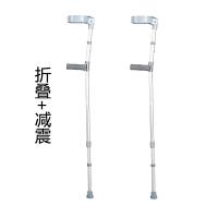 拐杖 肘拐 手臂式便携铝合金腋下双拐�E 助行器康复伸缩防滑拐杖 CX