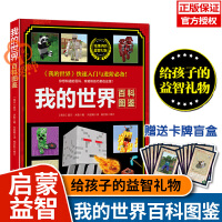 小火车不气不气好好说话/托马斯和朋友表达力培养互动读本全套5册 宝宝儿童书籍自主阅读书 3-6岁幼儿童语言启蒙认知读物
