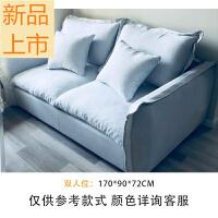 北欧沙发现代简约小户型羽绒乳胶布艺沙发三人组合客厅整装沙发软定制 坐垫全乳胶款( 颜色备注)