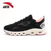 安踏运动鞋女鞋官网2020冬新款鞋能量环减震防滑休闲跑鞋12945582