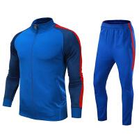 球衣足球出场服套装光板训练外套长袖秋冬儿童夹克收腿裤